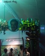 Ambi Gowdru