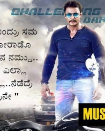 darshan boss