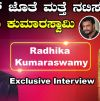 Radhika Kumaraswamy speak about her dream project with Darshan