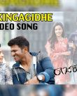 Yaakingagidhe Video Song - Raajakumara