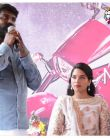 Amar Kannada movie : Abhishek ambareesh's proposes heroine on the first day of shoot