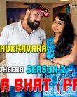 Sakkath Shukravara with Pavan Ranadheera season 2 : Ananya Bhat  (part2)