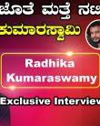 Radhika Kumaraswamy speak about her dream project with Darshan