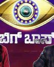 Bigg Boss Kannada 7: Chandan Achar Shared his experience in Bigg Boss