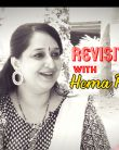 Revisitng 90's with Hema Prabath