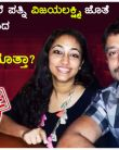 Darshan , Vijayalakshmi and the first movie they watched together