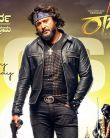 Fans release special DP for Darshan's birthday