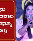 I always love our Kannada industry: Navya