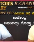 r chandru shared his life journey with filmibeat kannada