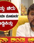 Director Guru Deshpande talk about Chiranjeevi Sarja