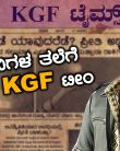 KGF TIMES Special Edition Newspaper January 5th Edition in twitter.