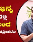 AP Arjun talk about his upcoming directional movie 'Martin' | Martin First Look