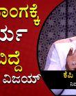 producer KP Srikanth talk about salaga movie