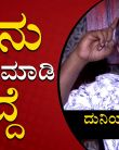 actor Duniya Vijay talk about salaga movie song