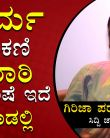 Siddi folk singer Girija Parshuram Siddi talk about salaga movie song