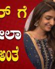 Actor Dhanveer clarify about Sreeleela rumour