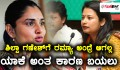Shilpa Ganesh speaks about Ramya in Super Talk Time Show