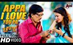 Appa I Love You Video Song - Chowka
