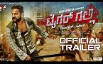 Tiger Galli Official Trailer