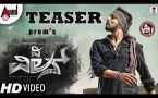 The Villain Official Teaser Ft. Kichcha Sudeepa
