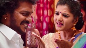Upendra Mathe Baa Official Trailer
