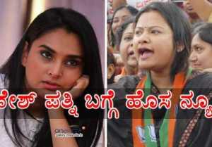 ಗೋಲ್ಡನ್ ಸ್ಟಾರ್ ಗಣೇಶ್ ಪತ್ನಿ ಶಿಲ್ಪಾ 'ರಾಜಕೀಯ' ಸಮಾಚಾರ ಹೀಗಿದೆ