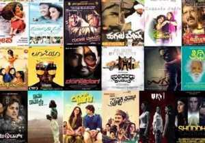 2016ರ ಟಾಪ್ 5 ಅತ್ಯತ್ತಮ ಕನ್ನಡ ಚಿತ್ರಗಳು