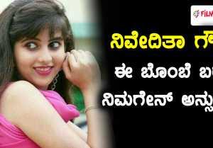 ಬಿಗ್ ಬಾಸ್ ಕನ್ನಡ ಸೀಸನ್ 5 : ನಿವೇದಿತಾ ಗೌಡ ಮೂರ್ಖಳು ಬಾಲಿಶ ಸ್ವಾರ್ಥಿ