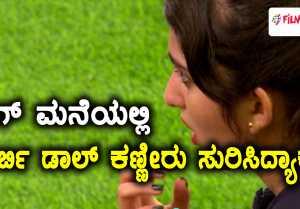 ಬಿಗ್ ಬಾಸ್ ಕನ್ನಡ ಸೀಸನ್ 5 : ಬಿಗ್ ಮನೆಯಲ್ಲಿ ನಿವೇದಿತಾ ಗೌಡ ಕಣ್ಣೀರು