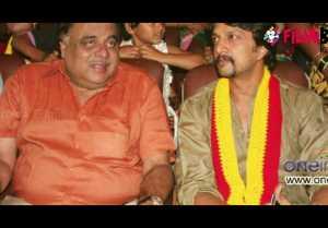 ಅಂಬರೀಶ್ಸುದೀಪ್ ಸಿನಿಮಾ ಹಿಂದಿದ್ದಾರೆ ಸ್ಟೈಲ್ ಕಿಂಗ್ ರಜನಿಕಾಂತ್