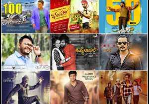 2017ರಲ್ಲಿ ಕನ್ನಡ ಚಿತ್ರರಂಗದಲ್ಲಿ ನಡೆದ 20 ಪ್ರಮುಖ ಘಟನೆಗಳು