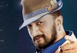 'ಬಿಗ್ ಬಾಸ್ ಕನ್ನಡ5' ಗ್ರ್ಯಾಂಡ್ ಫಿನಾಲೆ ಯಾವಾಗ ?