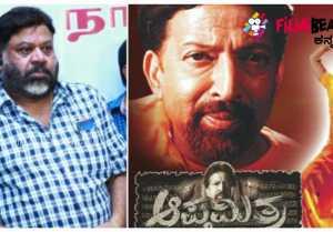 'ಆಪ್ತಮಿತ್ರ 2' ಚಿತ್ರಕ್ಕೆ ಕ್ರೇಜಿ ಸ್ಟಾರ್ ಹೀರೋ!