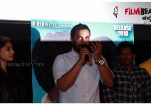 Vaasu Naan Pakka Commercial Kannada movie  : ವಾಸು ನಾನ್ ಪಕ್ಕಾ ಕಮರ್ಷಿಯಲ್ ಸಿನಿಮಾ  ಬಗ್ಗೆ ಶ್ರೀ ಮುರಳಿ ಮಾತು..!