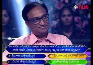 ಹೇಗಿತ್ತು ಕನ್ನಡದ ಕೋಟ್ಯಾಧಿಪತಿ ಸೀಸನ್ ೩ ಮೊದಲ ವಾರ...!