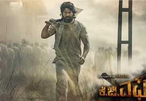KGF Kannada movie :  ಕೆ.ಜಿ.ಎಫ್ ಟ್ರೇಲರ್ ರಿಲೀಸ್ ಯಾವಾಗ ಅಂತ ಗೊತ್ತಾಗೋಯ್ತು..!