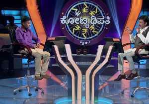 Kannadada Kotyadhipathi season 3  ಕೋಟ್ಯಧಿಪತಿಯಲ್ಲಿ ಸವಿರಾಜ್ ಸೊಗಸಾದ ಆಟ...!!