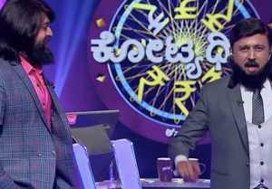 Kannadada Kotyadhipathi season 3  ಕನ್ನಡದ ಕೋಟ್ಯಾಧಿಪತಿಯಲ್ಲಿ ಯಶ್ ಎಷ್ಟು ಗೆಲ್ಲಬಹುದು..?