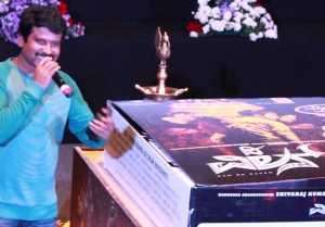 TheVillain : ದಿ ವಿಲನ್ ಎರಡನೇ ಸಾಂಗ್ ಯಾವತ್ತು ರಿಲೀಸ್ ಆಗುತ್ತೆ ಗೊತ್ತಾ..?