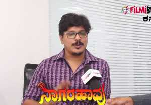 Nagarahaavu 2018 : Gautham Srivatsaa Speaks about Nagarahaavu musical journey