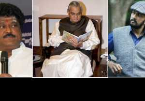 Atal Bihari Vajpayee :  ವಾಜಪೇಯಿ ಅಗಲಿಕೆಗೆ ಸಂತಾಪ ಸೂಚಿಸಿದ ಸ್ಯಾಂಡಲ್ವುಡ್..!