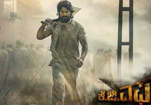 K.G.F Kannada movie : ಕಿ.ಜಿ.ಎಫ್ ಸಿನಿಮಾ ತಂಡ ಕೊಟ್ಟ ಶಾಕಿಂಗ್ ಸುದ್ದಿ ಇದು..!
