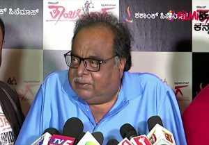 Thayige Thakka Maga Movie : ತಾಯಿಗೆ ತಕ್ಕ ಮಗ ಸಿನಿಮಾ ನೋಡಿ ಅಂಬಿ ಫುಲ್ ಖುಷ್