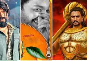 KGF Kannada Movie : ಕೆಜಿಎಫ್ ಸಿನಿಮಾಗೆ ಪೈಪೋಟಿ ಕೊಡಲು ಡಿಸೆಂಬರ್ ನಲ್ಲಿ ಬರ್ತಿದೆ ಈ ಸಿನಿಮಾಗಳು