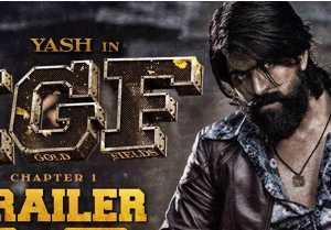 KGF Kannada Movie : ಒಂದು ಕೋಟಿ ಗಡಿ ದಾಟಿದೆ ಕೆಜಿಎಫ್ ಸಿನಿಮಾ ಟ್ರೈಲರ್  ವೀಕ್ಷಣೆ