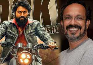 KGF Kannada Movie : ರಾಕಿಂಗ್ ಸ್ಟಾರ್ ಯಶ್ ನಂತರ ಹೆಚ್ಚು ಸಂಭಾವನೆ ಪಡೆದ ನಟ ಇವರೇ