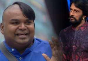 Bigg Boss Kannada Season 6:  ಬೇಜಾರು ಮಾಡಿಕೊಂಡ ಕವಿತಾ!