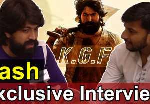 KGF Kannada Movie: ಯಶ್ ಅವರ ಎಕ್ಸ್ ಕ್ಲೂಸಿವ್ ಸಂದರ್ಶನ