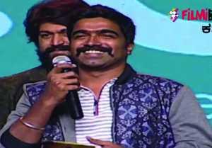 kgf Kannada Movie: ಕೆಜಿಎಫ್ ಸಿನಿಮಾದ ಸಂಗೀತ ನಿರ್ದೇಶಕ ರವಿ ಬಸ್ರೂರು ಮಾತನಾಡಿರುವ ವಿಡಿಯೋ