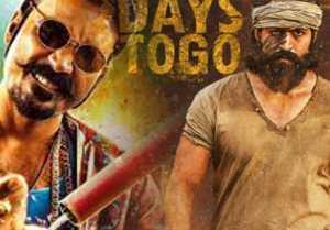 KGF Kannada Movie: ತಮಿಳುನಾಡಿನಲ್ಲಿ ಕೆಜಿಎಫ್' v/s  ಮಾರಿ 2  ಏನಂತಾರೆ ಧನುಷ್?